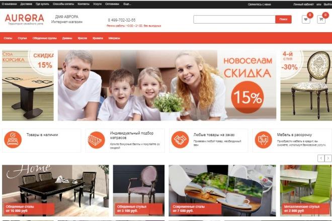 Доработка сайта, правка вёрстки 3 - kwork.ru