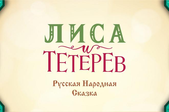 Разработка игры 15 - kwork.ru