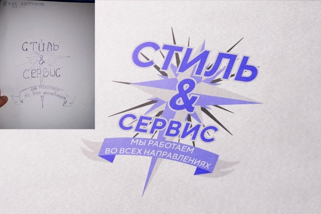 Переведу логотип в вектор 12 - kwork.ru