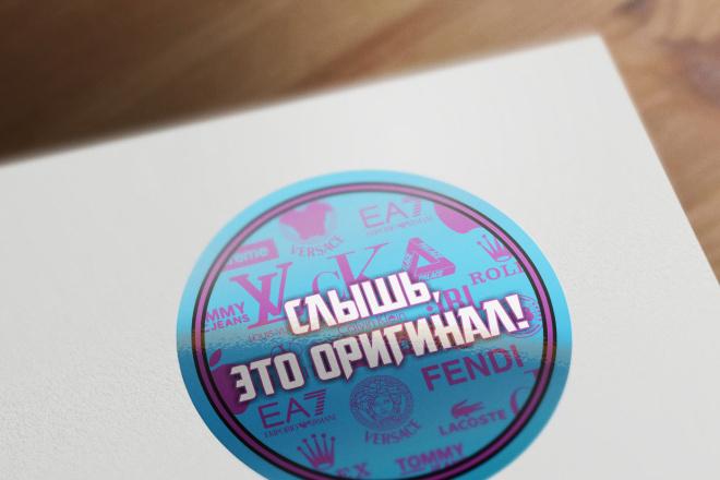 Сделаю логотип в круглой форме 98 - kwork.ru