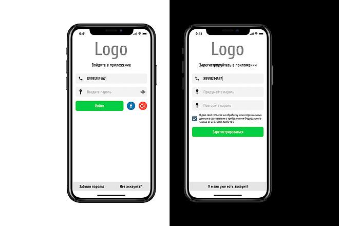 Дизайн android, ios мобильного приложения 5 - kwork.ru