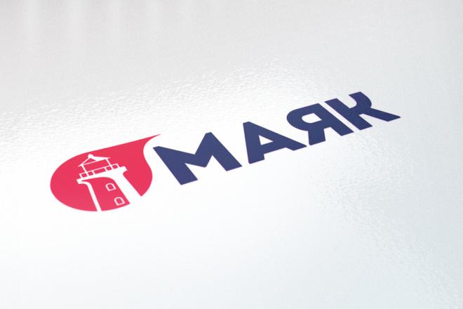 Логотип в 3 вариантах, визуализация в подарок 47 - kwork.ru