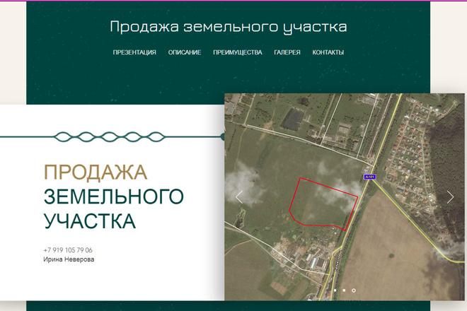 Создание сайтов на конструкторе сайтов WIX, nethouse 55 - kwork.ru