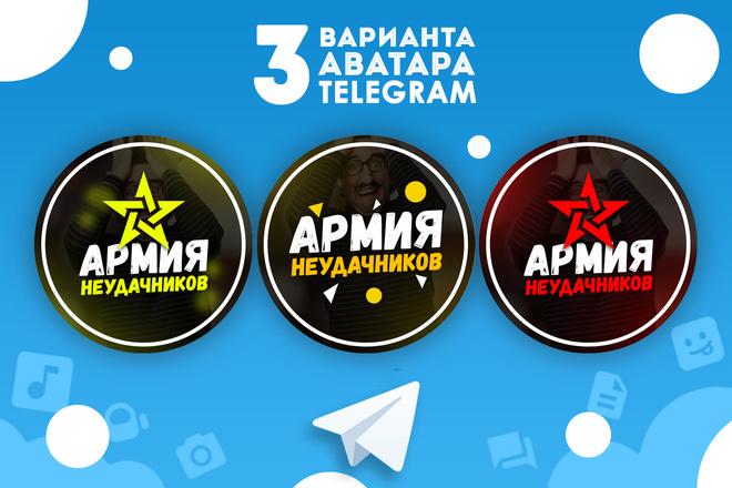 Оформление Telegram 23 - kwork.ru