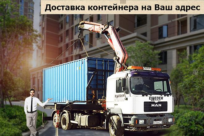 Макеты для печати 2 - kwork.ru