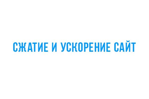 Шаблон Opencart 7 - kwork.ru