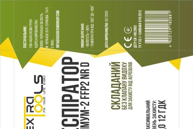 Разработка дизайна упаковки, подготовка макетов к печати 4 - kwork.ru