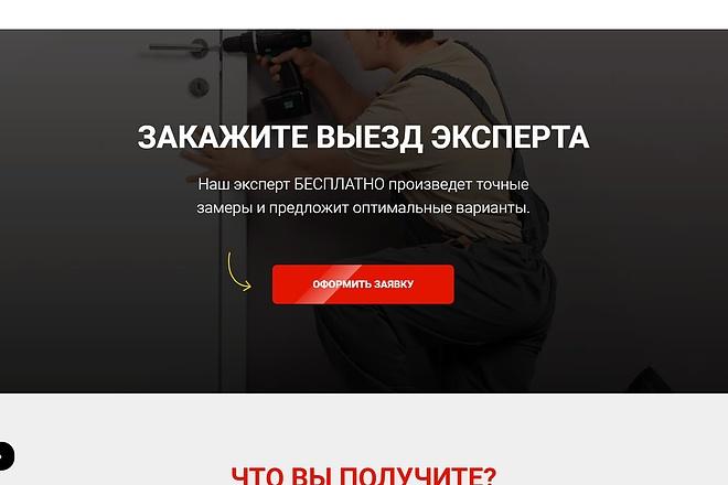 Создание сайта - Landing Page на Тильде 74 - kwork.ru