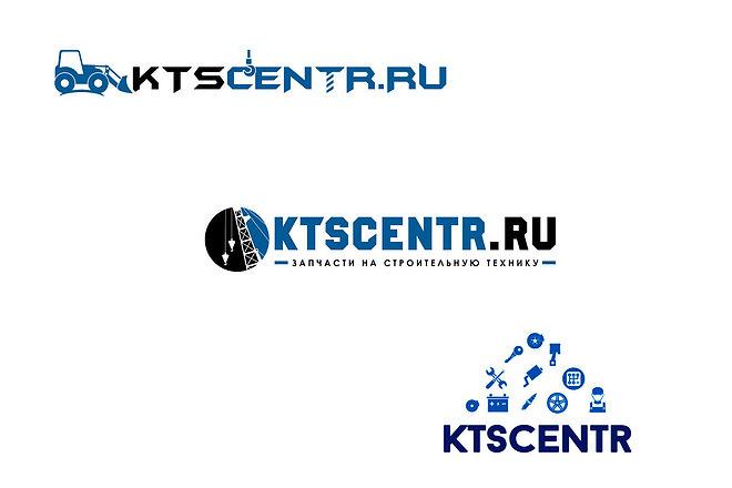 Создам 2 варианта логотипа + исходник 58 - kwork.ru