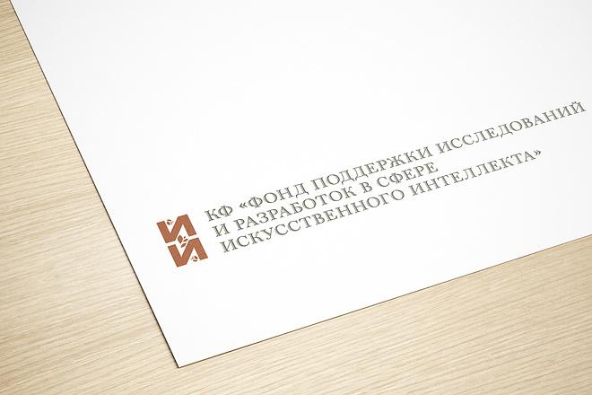 Уникальный логотип. Визуализация логотипа 18 - kwork.ru