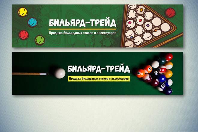 Обложка + ресайз или аватар 75 - kwork.ru