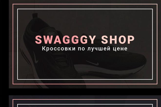 Оформлю твою соц. сеть 7 - kwork.ru