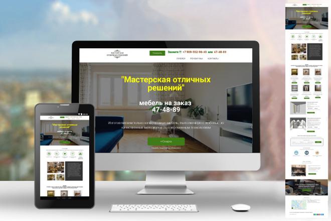 Копия landing page с настройкой 40 - kwork.ru