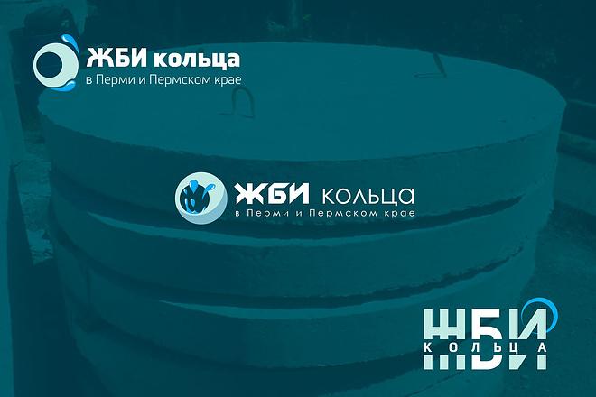 Создам 2 варианта логотипа + исходник 100 - kwork.ru