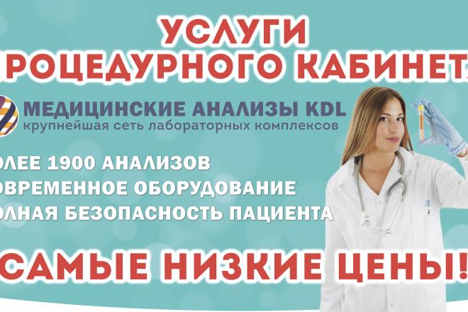 Разработка фирменного стиля 21 - kwork.ru