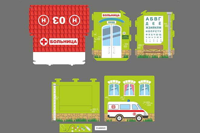 Векторная иллюстрация 106 - kwork.ru