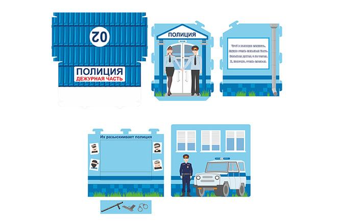 Векторная иллюстрация 100 - kwork.ru