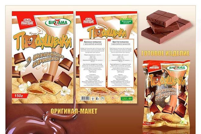 Уникальный дизайн упаковки, этикетки, наклейки 8 - kwork.ru
