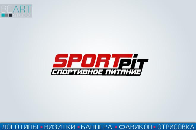 Создам качественный логотип, favicon в подарок 19 - kwork.ru