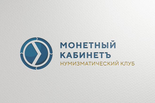 Я создам дизайн 2 современных логотипа 10 - kwork.ru