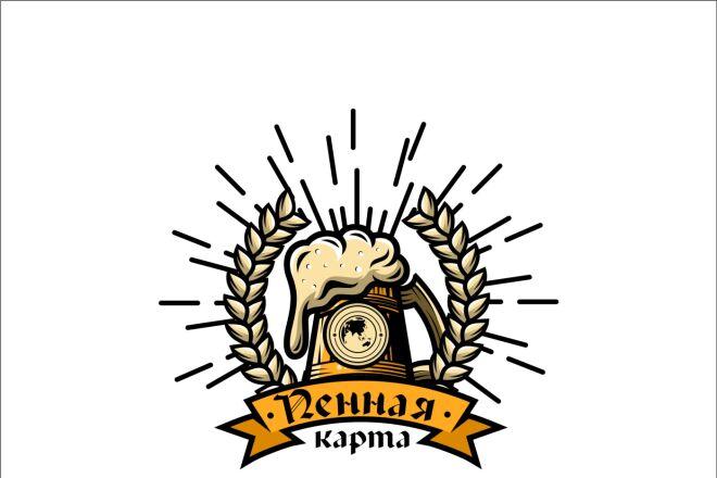 3 логотипа в Профессионально, Качественно 24 - kwork.ru