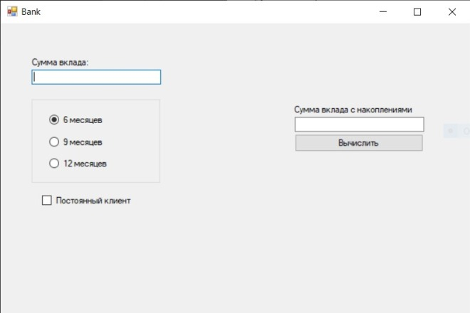 Напишу программу на C#. WinForms, WPF, ASP NET 15 - kwork.ru