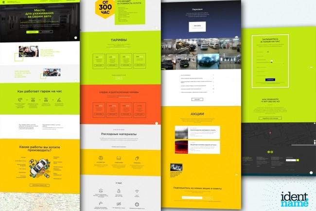 8 разделов лендинга - готовый сайт на Tilda. Быстрый запуск от 1 дня 9 - kwork.ru