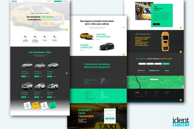 8 разделов лендинга - готовый сайт на Tilda. Быстрый запуск от 1 дня 7 - kwork.ru