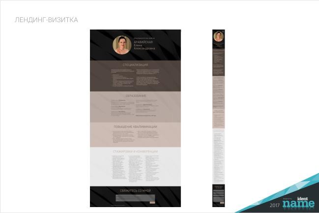 8 разделов лендинга - готовый сайт на Tilda. Быстрый запуск от 1 дня 13 - kwork.ru