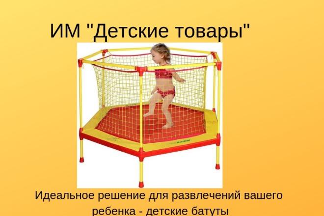 Оформлю группу в Вконтакте, создам баннер, шапку и рекламный пост 4 - kwork.ru