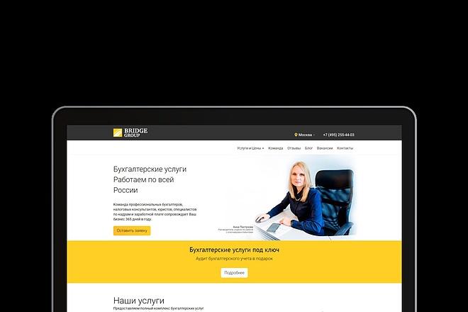 Создание отличного сайта на WordPress 32 - kwork.ru
