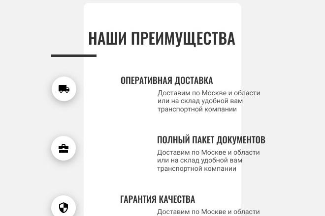 Уникальный дизайн сайта для вас. Интернет магазины и другие сайты 134 - kwork.ru