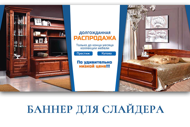 Сделаю 2 качественных gif баннера 40 - kwork.ru