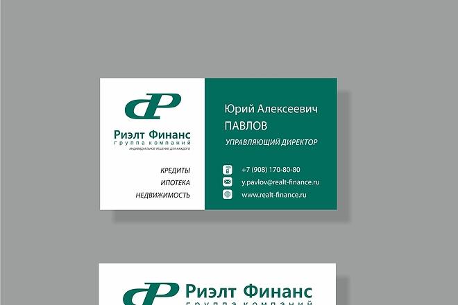 Дизайн визитки 28 - kwork.ru