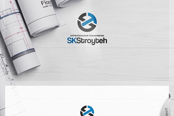 Качественный логотип 51 - kwork.ru