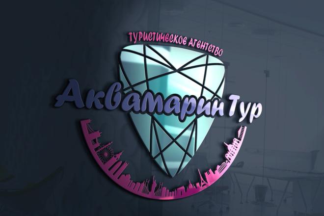 Логотип новый, креатив готовый 19 - kwork.ru