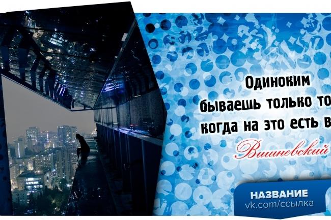 Продающие шаблоны постов для соцсетей 15 - kwork.ru