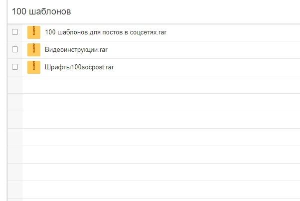 Продающие шаблоны постов для соцсетей 14 - kwork.ru