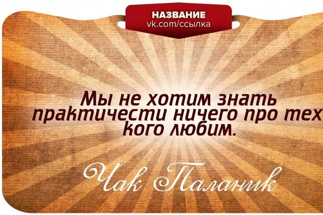 Продающие шаблоны постов для соцсетей 13 - kwork.ru