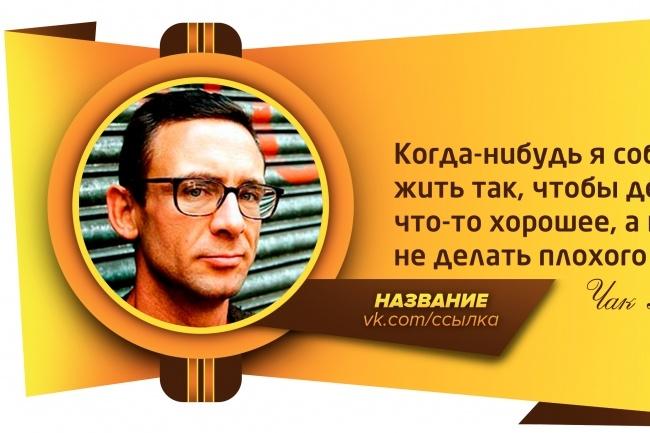 Продающие шаблоны постов для соцсетей 11 - kwork.ru