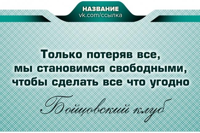 Продающие шаблоны постов для соцсетей 7 - kwork.ru