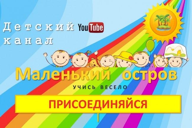 Продающие шаблоны постов для соцсетей 5 - kwork.ru