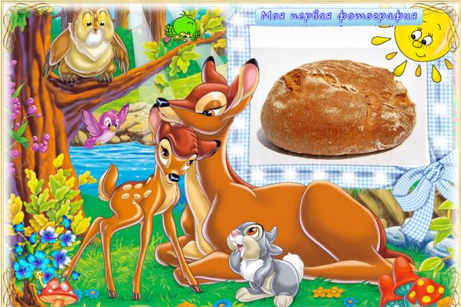 Поздравительная открытка в цифровом формате 2 - kwork.ru