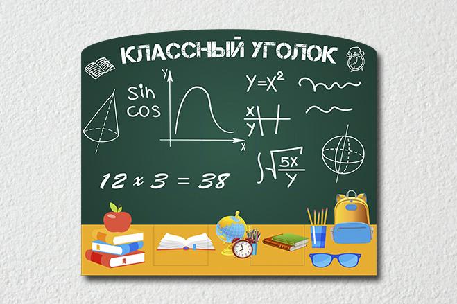 Дизайн наружного баннера 1 - kwork.ru