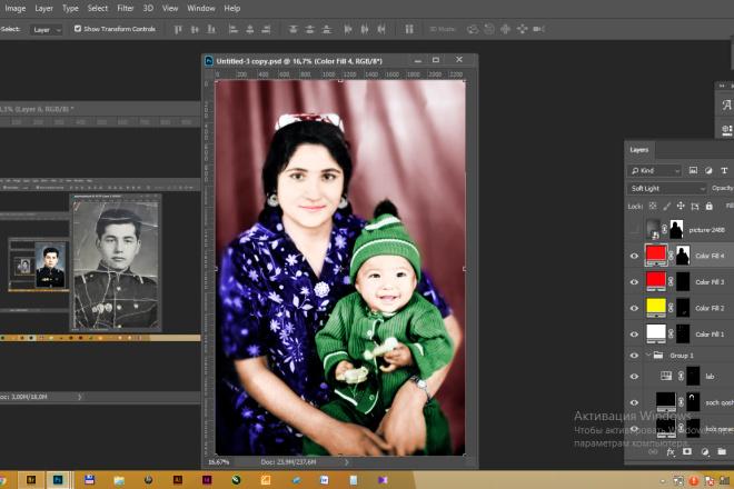 Реставрация фотографии, из чб в цветной, коррекция, восстановление 3 - kwork.ru