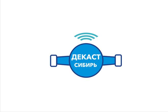 Создам логотип по вашему эскизу 109 - kwork.ru