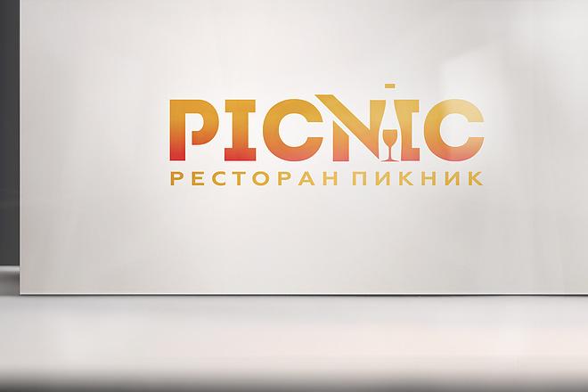 Логотип. Профессионально, Качественно 62 - kwork.ru