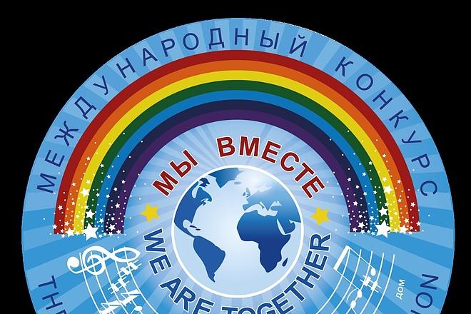 Отрисую в векторное изображение по картинке, рисунку 44 - kwork.ru