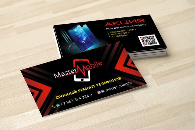 Дизайн визитки с исходниками 13 - kwork.ru