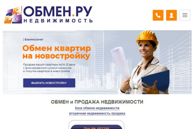 Адаптирую ваш сайт под мобильные устройства без макетов 6 - kwork.ru